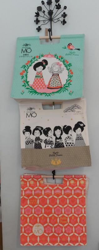 Okina bags, coton bio, bois (39 euros)